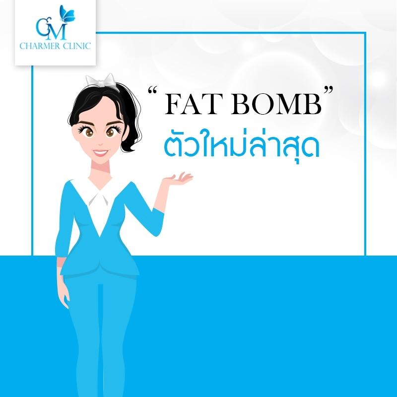 fatbomb