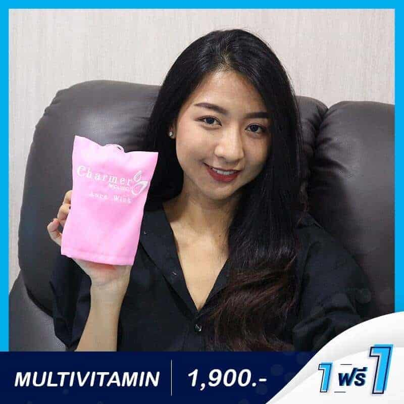 โปรโมชั่น multavitamin by charmer clinic